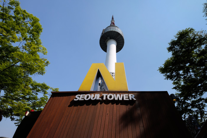 Looking up at Seoul Tower.